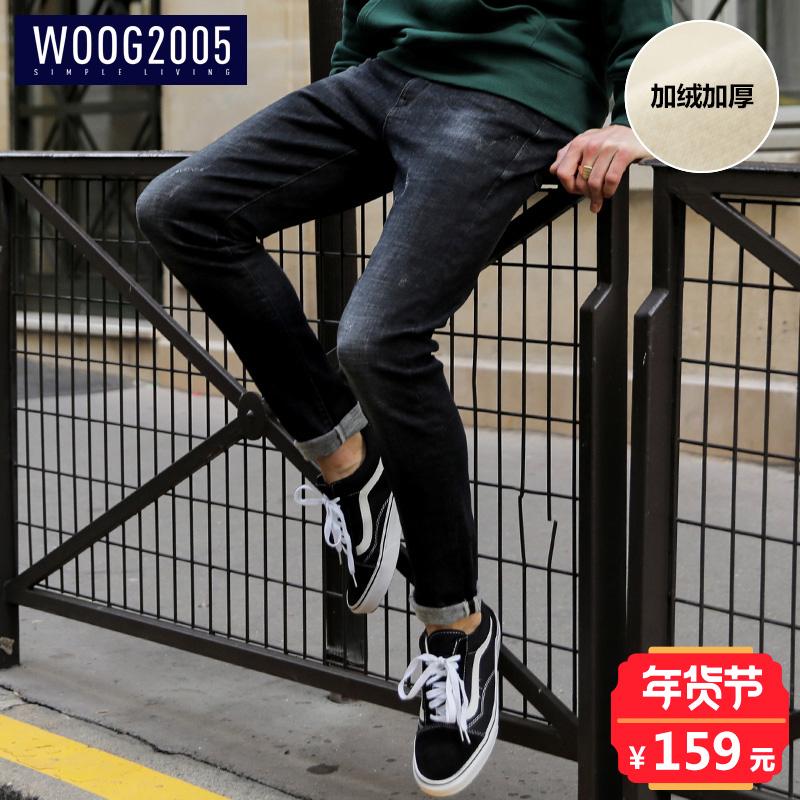 WOOG2005男士黑色加绒加厚牛仔裤 2017冬季新款长裤修身小脚裤子