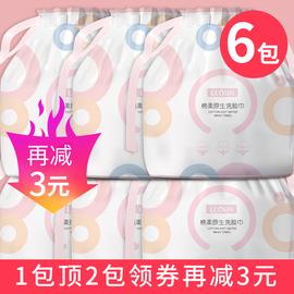 6卷|洗脸巾加厚纯棉一次性女美容院洁面巾纸棉柔卷筒式无菌擦脸巾
