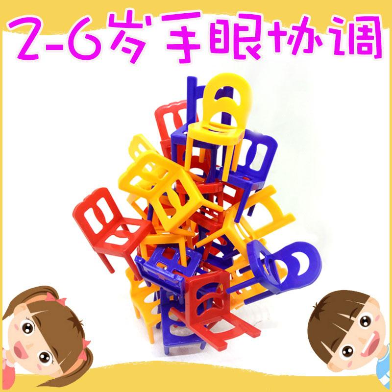 幼儿园益智区材料儿童区域活动投放活动区角益智玩具大班中班小班
