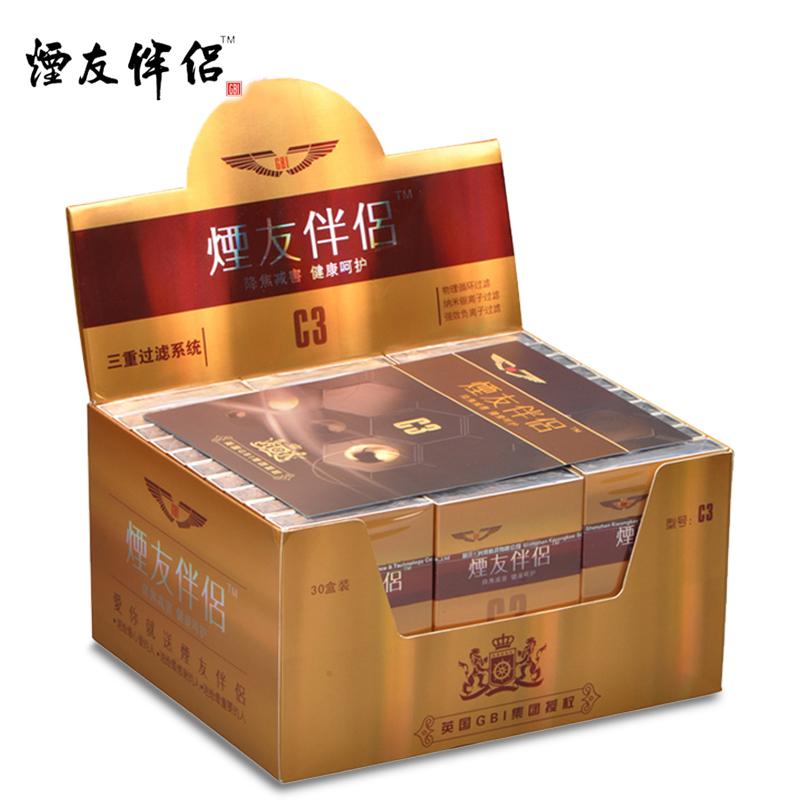 大船烟嘴烟友伴侣系列C3 时尚礼品 纳米一次性三重过滤烟嘴240支
