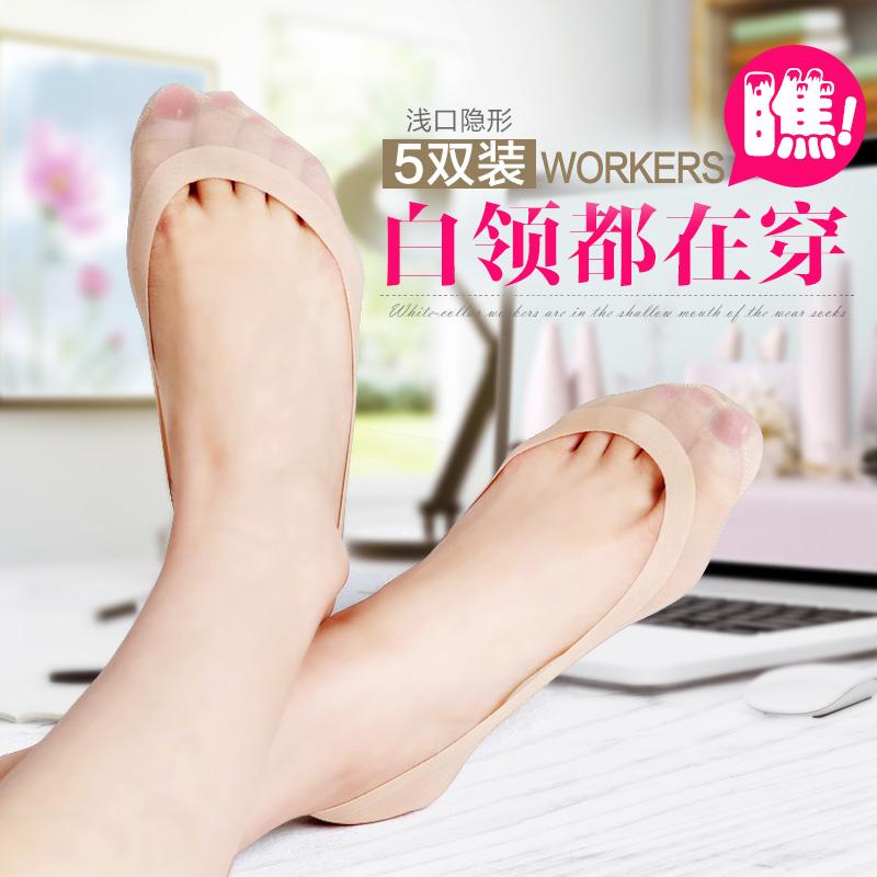 冰丝船袜女纯棉袜底浅口隐形袜夏季薄款硅胶防滑不掉跟高跟鞋袜子