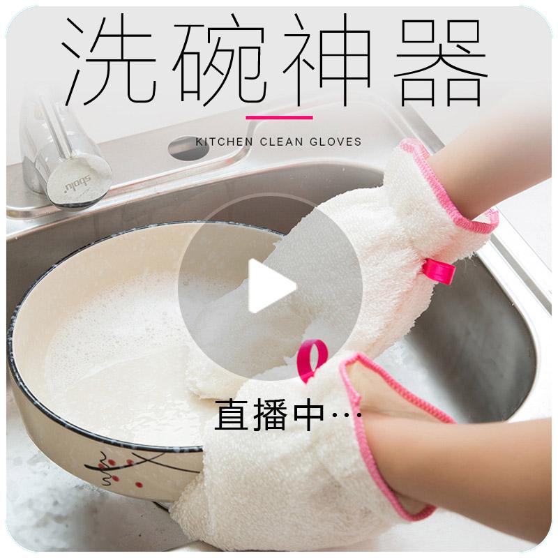 创意家居用品宿舍神器居家厨房清洁生活日用品用具小百货小商品