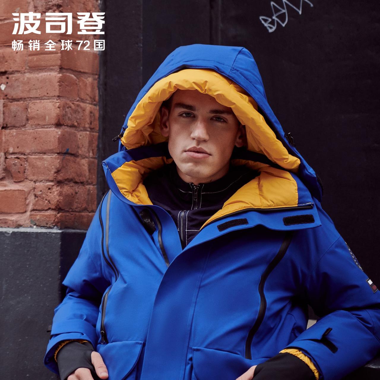 【设计师款】波司登男羽绒服中长款新款青年鹅绒厚外套B90142063
