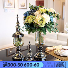 European and American Home Decoration Glass Vase Decoration Transparent Living Room Light and Luxurious Dry Flower Arrangement Table Arrangement