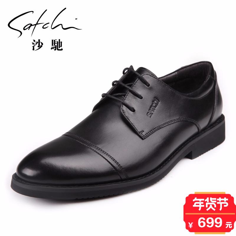 沙驰男鞋经典三节头头层牛皮真皮系带商务正装皮鞋办公鞋婚鞋