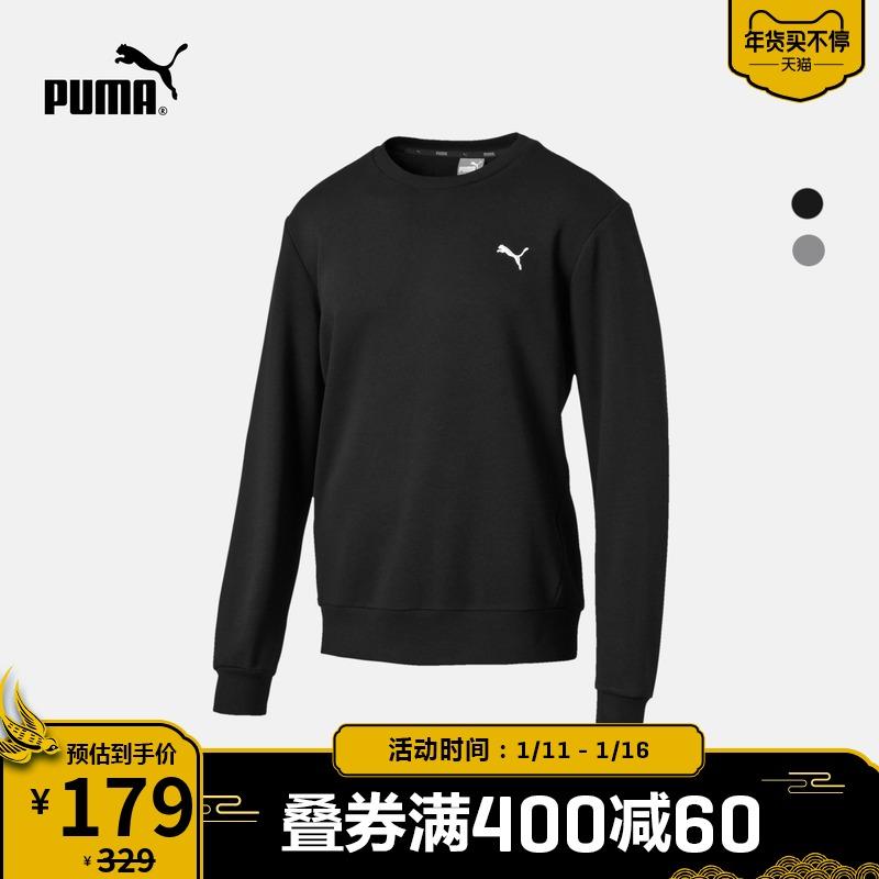PUMA彪马官方正品 新款男子印花圆领卫衣 ESS 590321