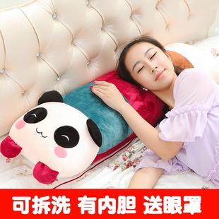 熊猫毛绒玩具大抱着睡觉抱枕可拆