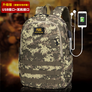 Backpack male Korean high school college student bag female large capacity computer bag fashion trend camouflage travel backpack
