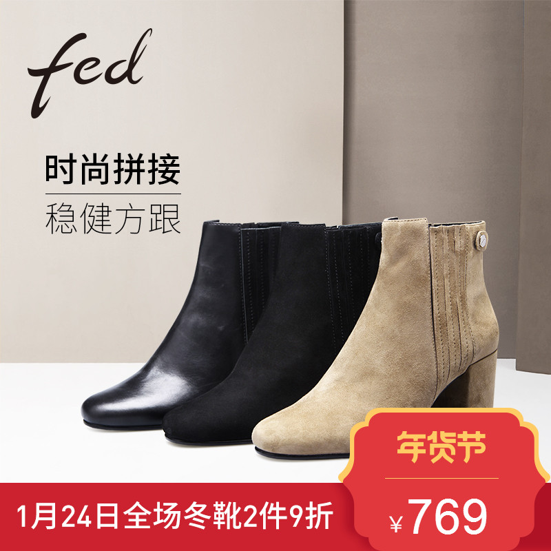 fed冬季新款时尚方头粗跟切尔西短靴 欧美高跟马丁靴女靴1997367