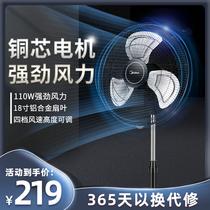 美的18寸FES45-20A落地扇工业电风扇工程扇强力商用大风力金属扇