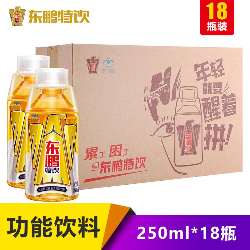 东鹏特饮维生素功能饮料 提神能量饮料年轻就要醒着拼250ML*18瓶