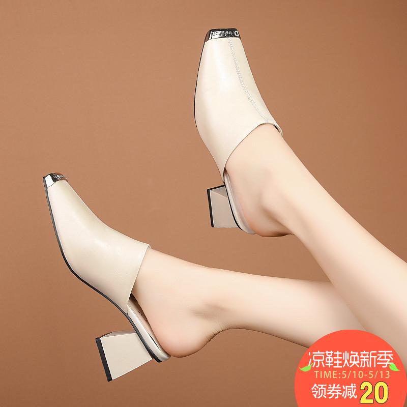 包头 真皮 拖鞋 夏季 新款 女鞋 欧洲 牛皮