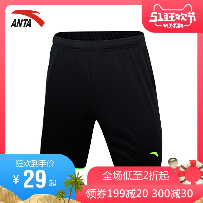 ANTA安踏短裤男运动裤男跑步健身裤夏季轻薄透气舒适休闲五分裤
