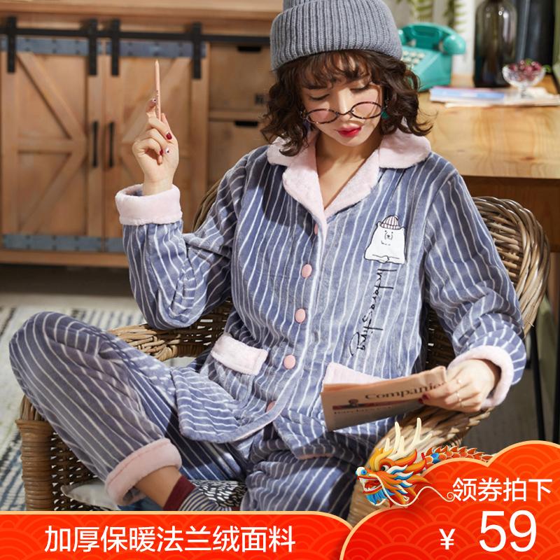 秋冬季珊瑚绒睡衣女士长袖法兰绒加厚加绒春秋冬天保暖家居服套装
