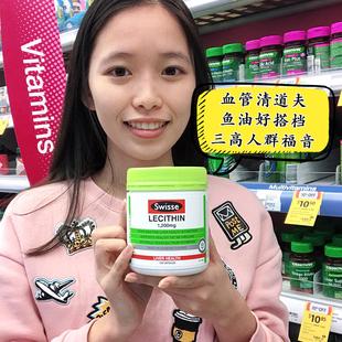 澳洲swisse大豆卵磷脂胶囊1200mg150粒中老年保健品搭配鱼油