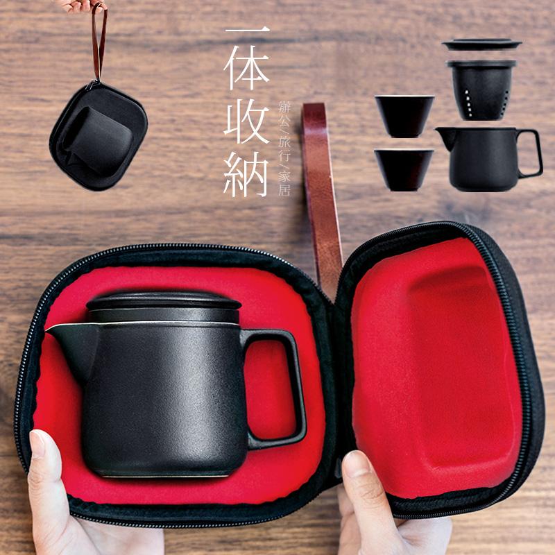 瓷之艺恒 旅行茶具套装 陶瓷快客杯过滤泡茶壶便携包办公一壶二杯