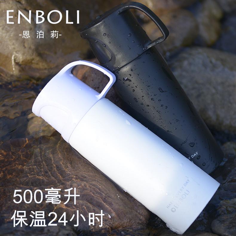 保温杯便携创意真空不锈钢男女士磨砂水杯双层不锈钢500ML