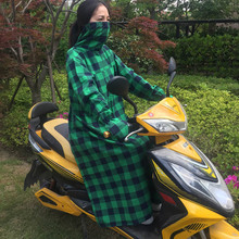 纯棉学骑车电动车防晒衣女长袖夏长款lt14紫外线mi开衫一体