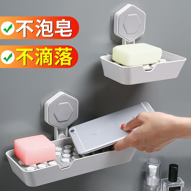 肥皂盒吸盘壁挂式带盖便携个性创意沥水架卫生间免打孔可爱香皂盒
