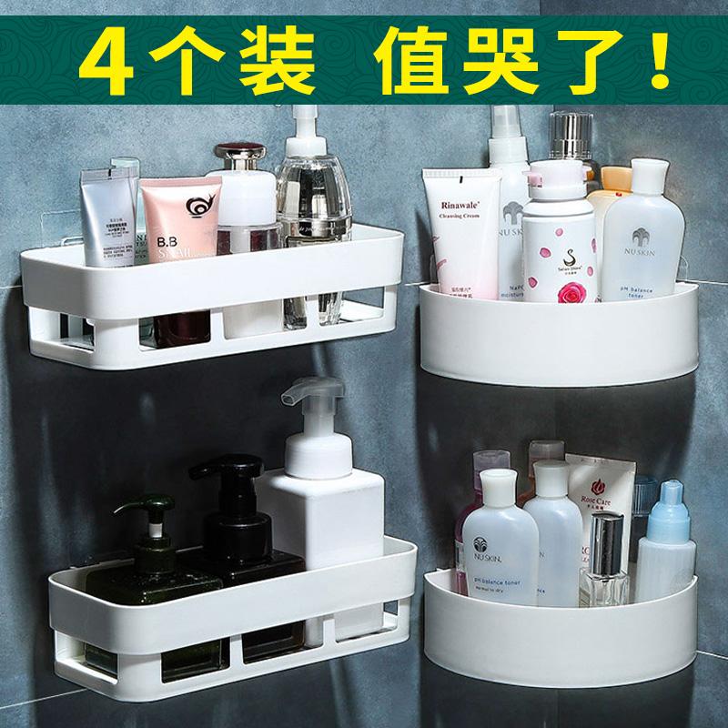 卫生间置物架墙上壁挂式厨房浴室厕所洗澡洗手间洗漱台免打孔收纳图片