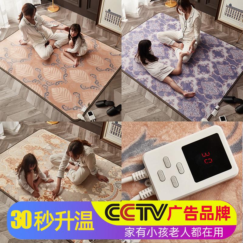 韩国碳晶地暖垫家用加热地热垫客厅电热地毯/地垫/地板热脚垫发热