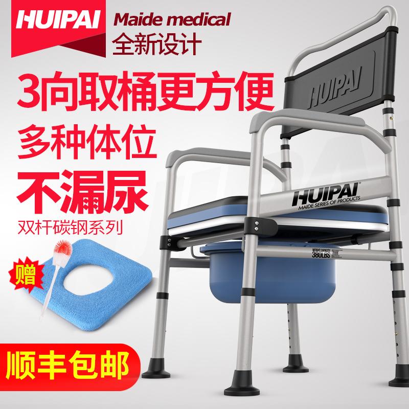 坐便椅老人可折叠孕妇家用移动马桶凳老年人大便椅残疾病人坐便器满120元减5元