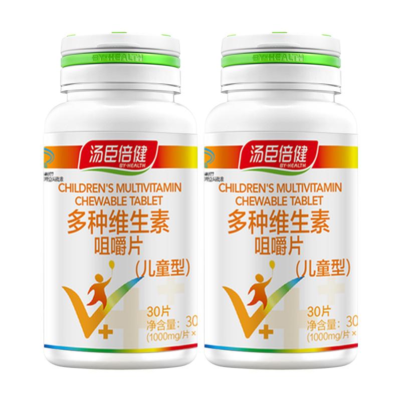 汤臣倍健R多种维生素咀嚼片(儿童型) 1000mg/片*30片 2瓶