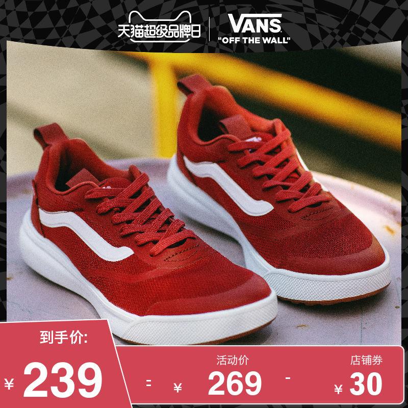 【超品日】Vans范斯 运动休闲系列 UltraRange运动鞋低帮官方正品