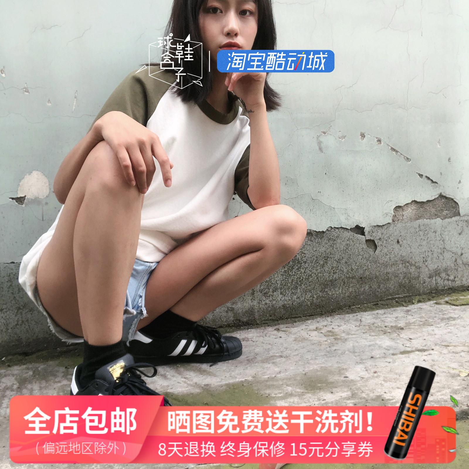 点击查看商品:Adidas Superstar三叶草经典款黑金黑白男女贝壳头休闲板鞋B27140