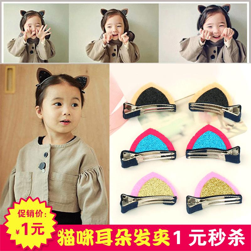 儿童发夹韩版公主猫咪耳朵发夹小孩发卡发饰女童婴儿边夹宝宝头饰
