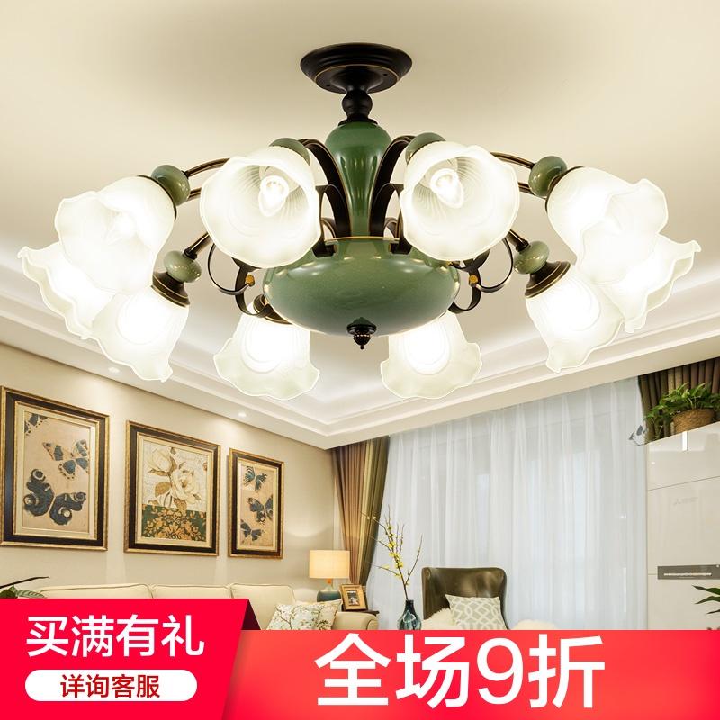 2018新款客厅灯美式吊灯简约现代家用陶瓷卧室吸顶灯简欧餐厅吊灯-托玛士家居旗舰店