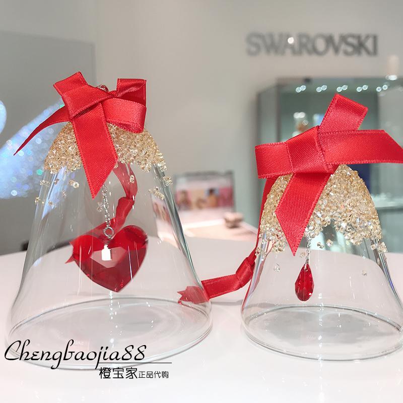 施华洛世奇2019年新款圣诞树挂件红心水晶铃铛圣诞节礼物5464881