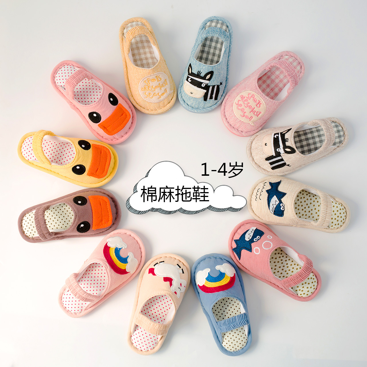 家居鞋宝宝拖鞋儿童幼儿室内鞋冬1-3岁男童防滑婴儿棉拖鞋女童鞋