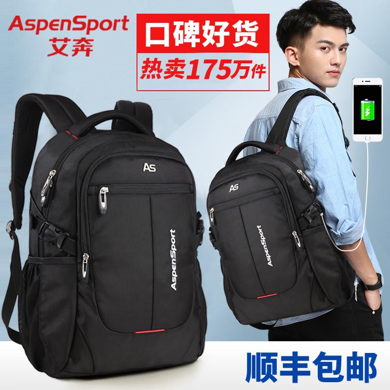 背包男士双肩包高中初中学生书包时尚潮流女大容量旅行电脑大学生