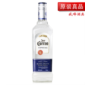 Mexican luxury silver tequila white JOSE CUERVO SILVER