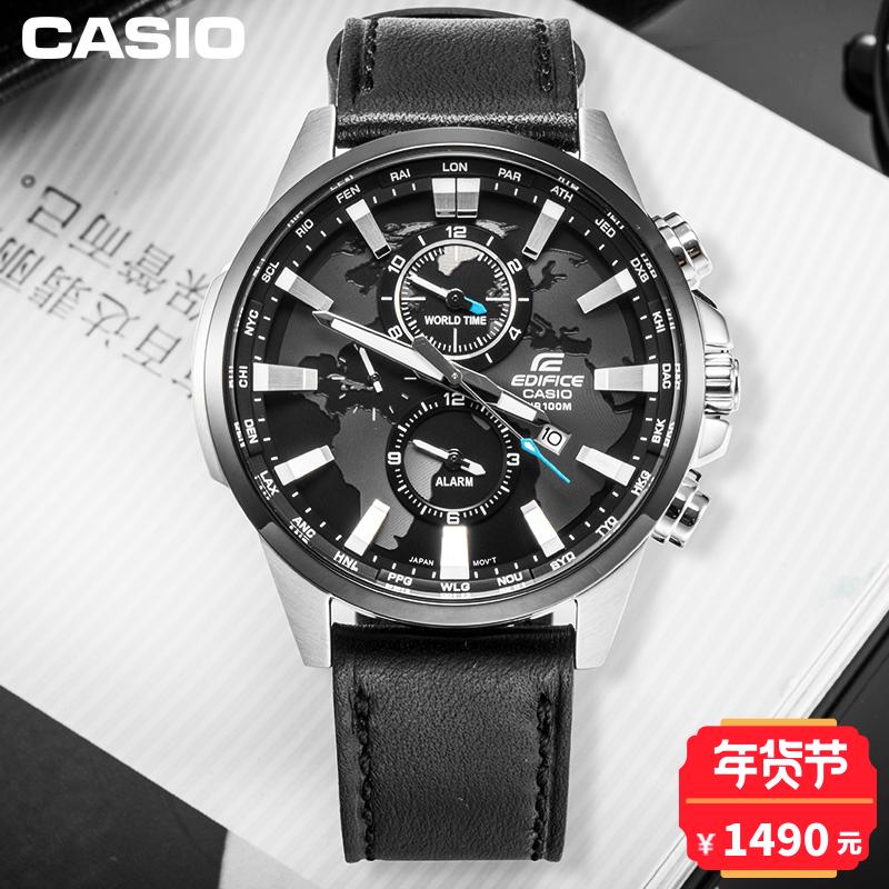CASIO卡西欧旗舰店官网防水真皮男士手表男表 EFR-303D/303L