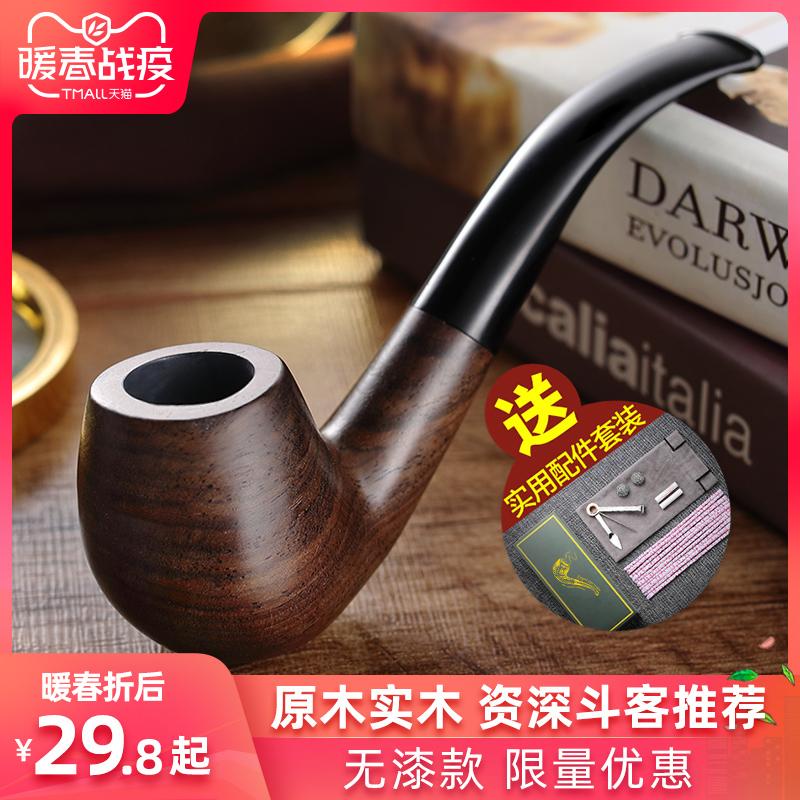 爱斗仕烟斗男士老式复古烟嘴实木手工石楠木旱袋烟锅烟丝专用配件