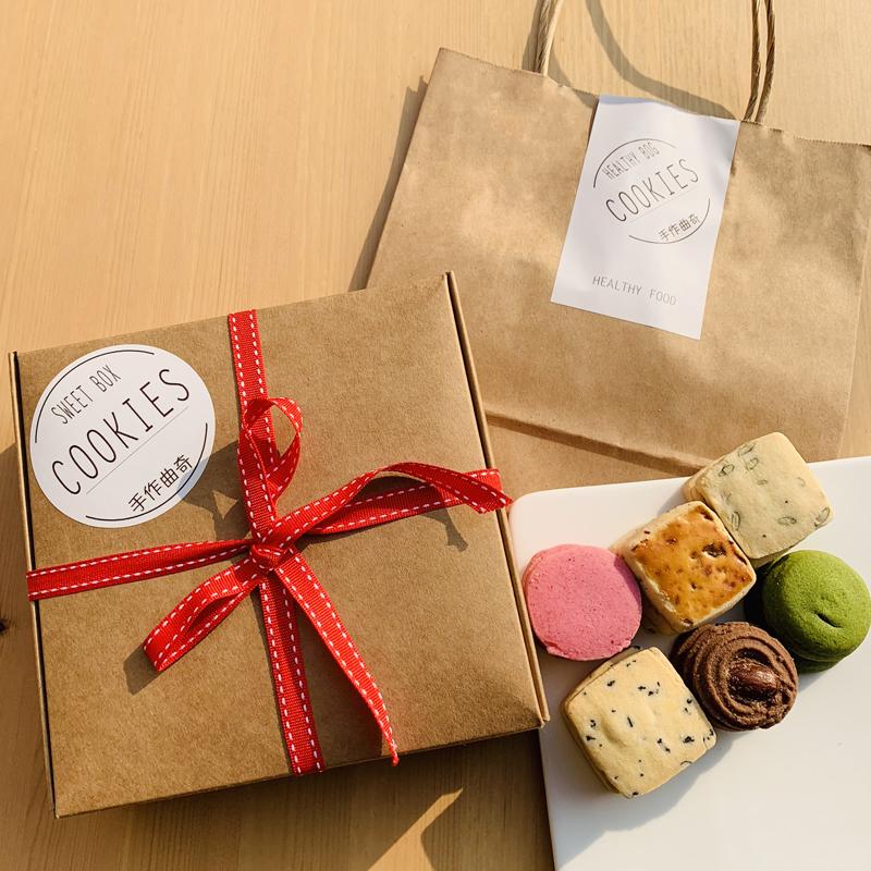 圣诞节手工曲奇饼干礼盒装 生日礼物高颜值伴手礼ins网红推荐零食