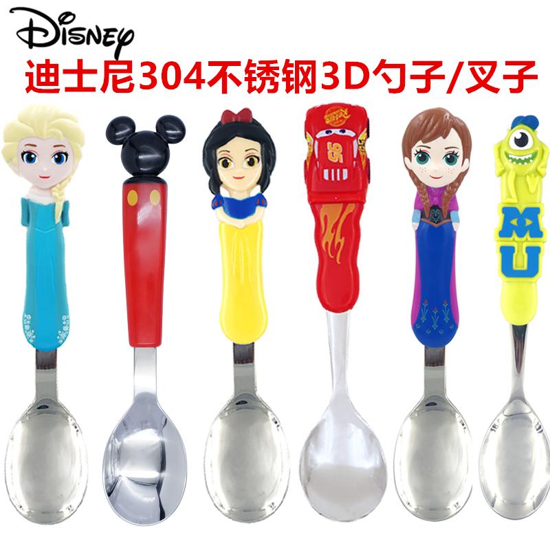 迪士尼儿童勺子叉子不锈钢小孩创意可爱卡通防烫宝宝吃饭餐具套装