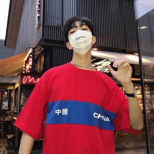 @孢子君 ins超火的中国短袖男夏季拼色休闲T恤韩版百搭上衣男半袖