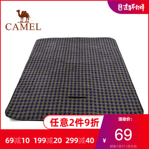 Camel picnic mat moisture-proof outdoor picnic multi-person convenient picnic tent mats outdoor grass cushion supplies
