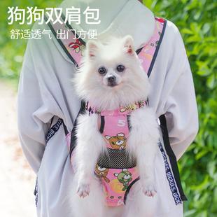 狗狗背包外出双肩便携包宠物背包猫咪夏季可爱胸前小型背包猫袋子