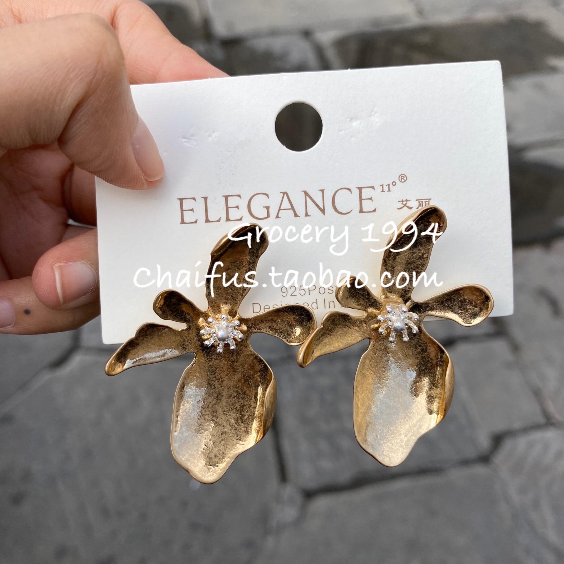 Chaifu studio /E338 韩风重工金属质感不规则花瓣高贵典雅耳环