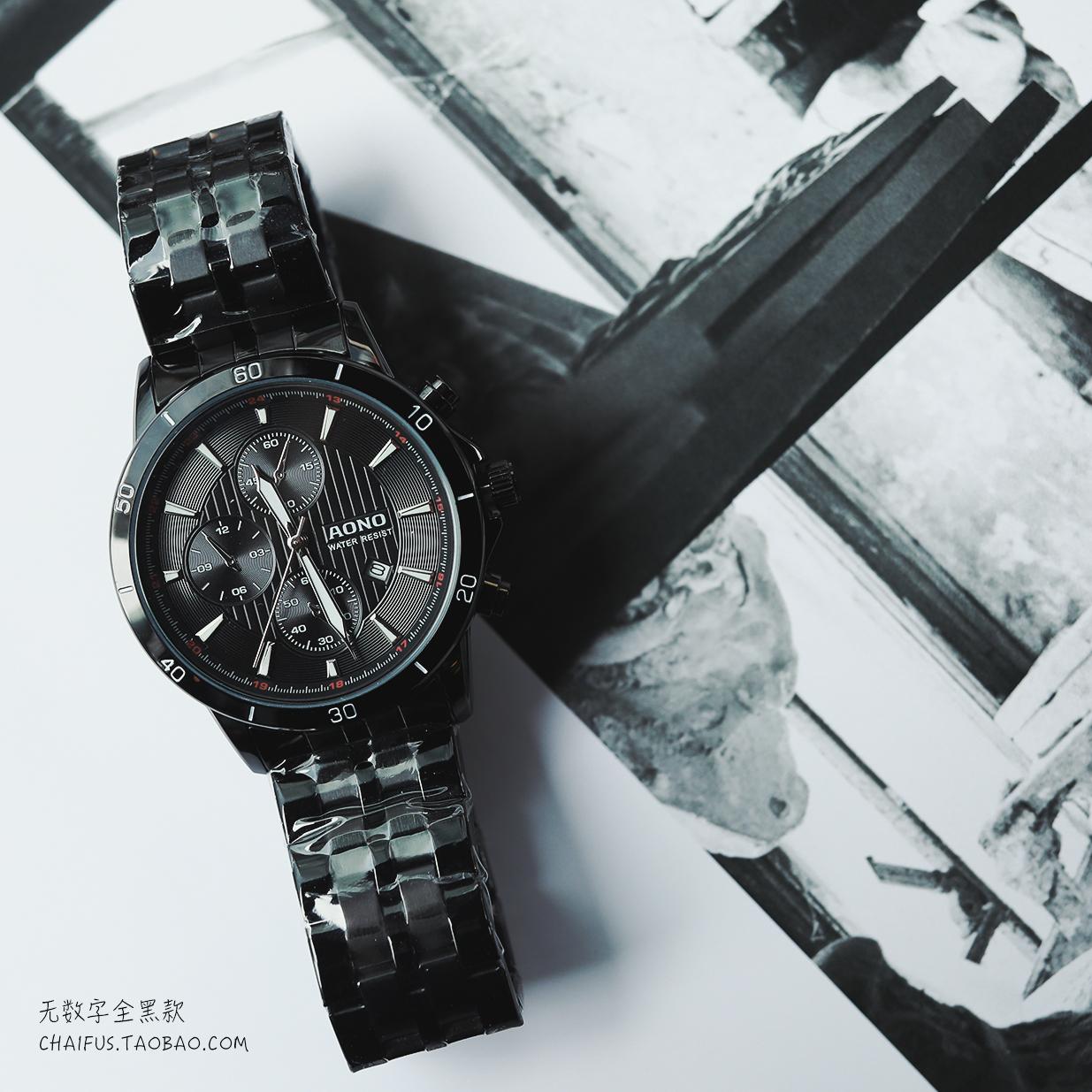 阿柴夫A162「够锺」休闲大表盘非机械学生带日历石英钢带手表男