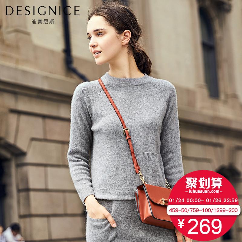 迪赛尼斯2017秋季新款纯色针织衫毛衫下摆开叉保暖打底衫女士毛衣