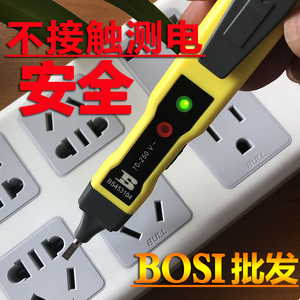 Persian Induction Electric Pen Electrician Electricity Test Buzzer Air Test Electric Pen Multifunction Detection Electronic Circuit 70-250V
