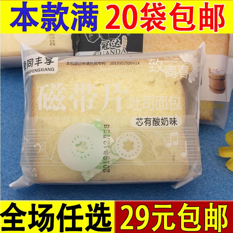 乳酸菌酸奶面包小吃蒸蛋糕早餐网红糕点休闲零食品休闲户外办公