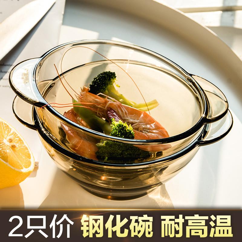 玻璃碗沙拉碗圆形欧式可爱甜品碗水果碗冰淇淋碗米饭碗礼盒装礼品