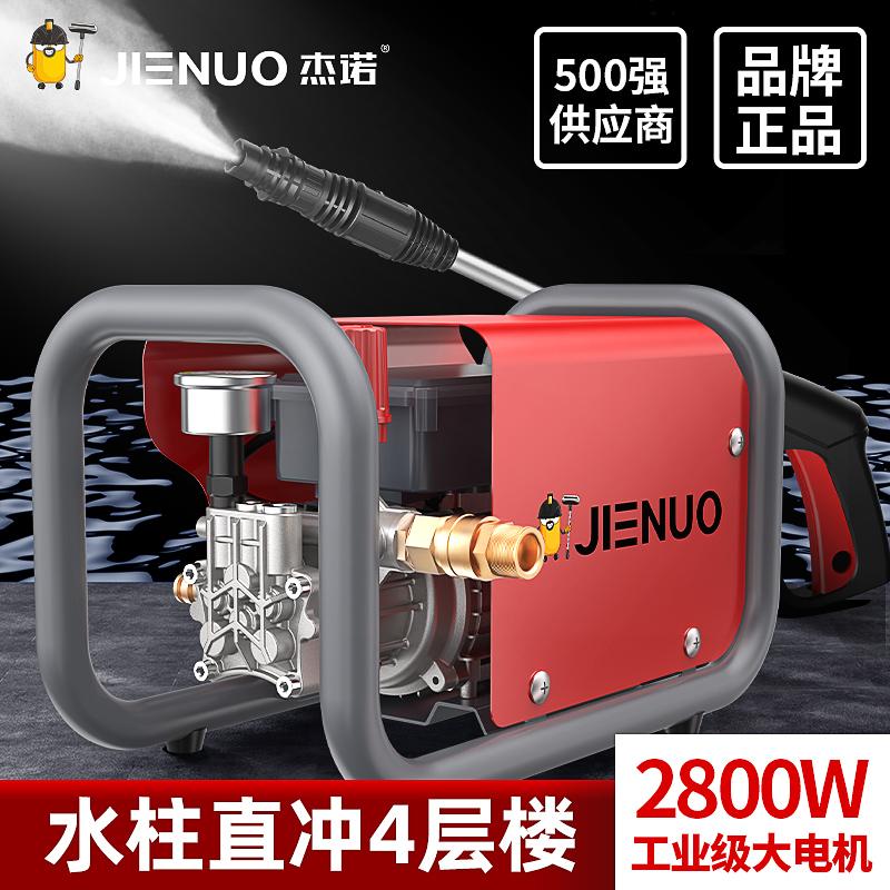 洗车机高压水泵神器家用220V水枪大功率抢便携刷车小型自动清洗机