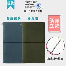 日本midori Traveler's Notebook tn手帐旅行者笔记本子 标准护照